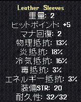 WS001888.JPG