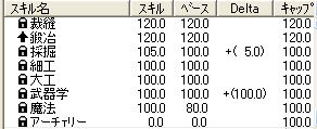WS001937.JPG