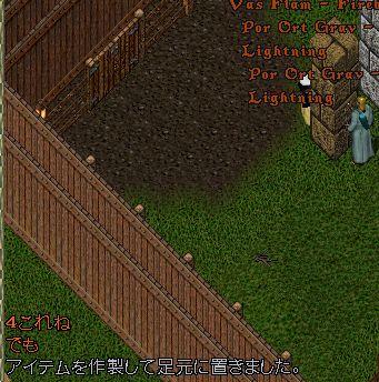 WS001992.JPG