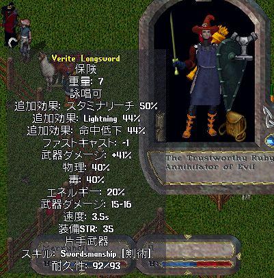 WS001995.JPG