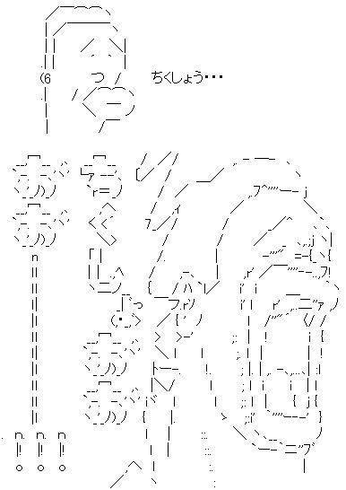 WS002057.JPG