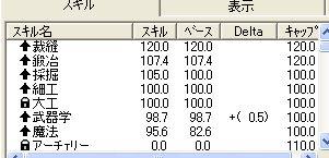 WS002110.JPG