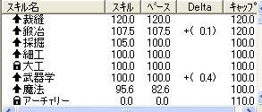 WS002112.JPG