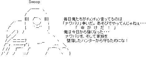 WS002208.JPG