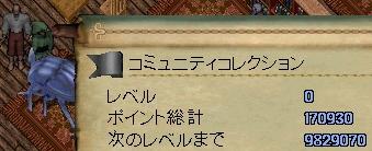 WS002289.JPG