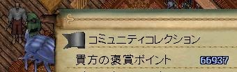 WS002290.JPG