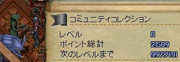 WS002291.JPG