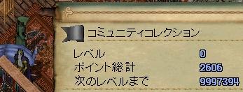WS002293.JPG