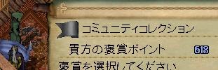 WS002294.JPG
