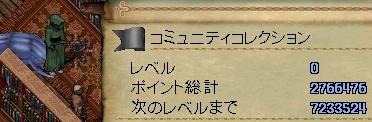 WS002295.JPG
