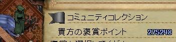 WS002296.JPG