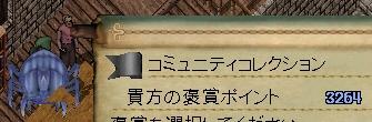 WS002298.JPG