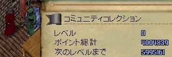 WS002299.JPG