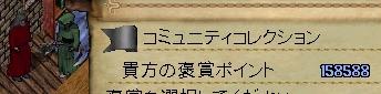 WS002300.JPG