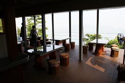 大島 遠見茶屋