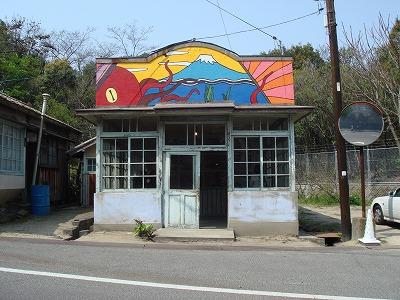 200703 直島 魚島潮坂蛸峠 外観