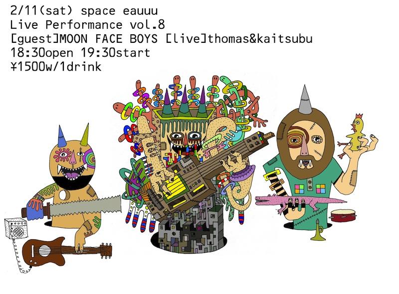 spaceeauu211mini.jpg