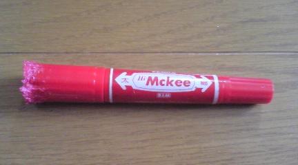 赤マッキー