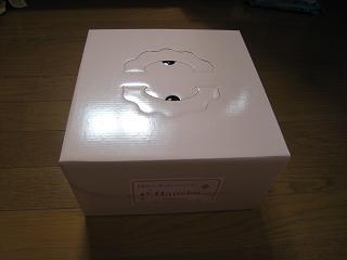 ケーキ箱?