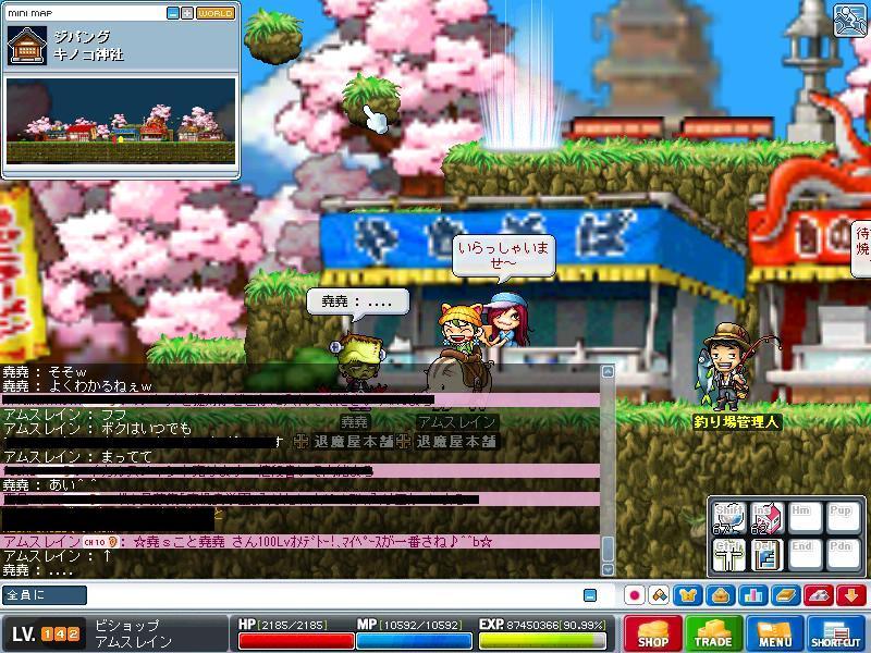 Maple0516.jpg