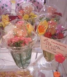 flowerparfe.jpg