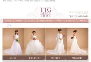 TIG DRESS 新しいHPですよ♪