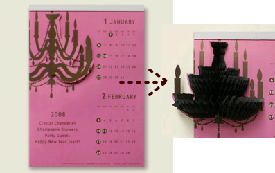 ポップアップ式のかわいいカレンダーです