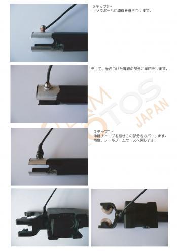 静電対策5