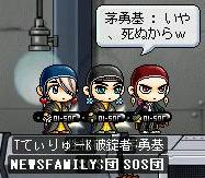 3兄弟?!w