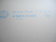20070528172647.jpg