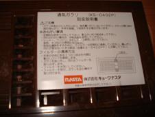 20070611180308.jpg