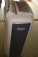 20070715220104.jpg