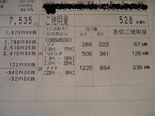 20071104134758.jpg