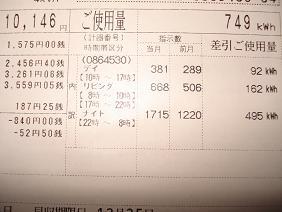 20071204215204.jpg