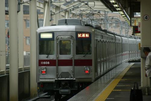 台風の中新栃木を目指す(栃木駅)