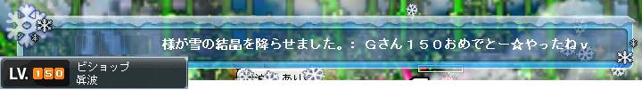 わーい+。:゚ヽ(*´∀`)ノ゚:。+