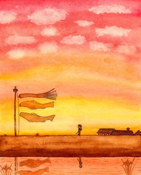 童画作家・秋野赤根のセンチメンタル・ロマン 「遠い日の情景」 夕焼けと鯉のぼり