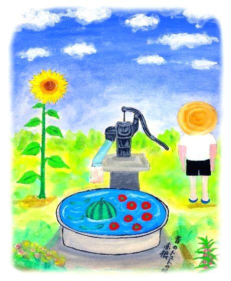 童画作家 秋野赤根のセンチメンタル・ロマン 「遠い日の情景」 昔のトマトの味