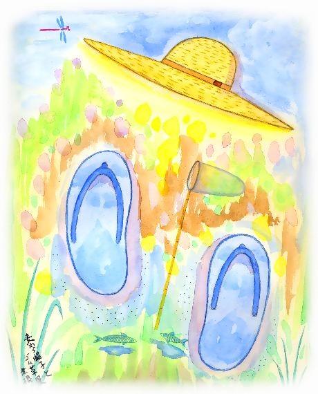 麦わら帽子とゴム草履
