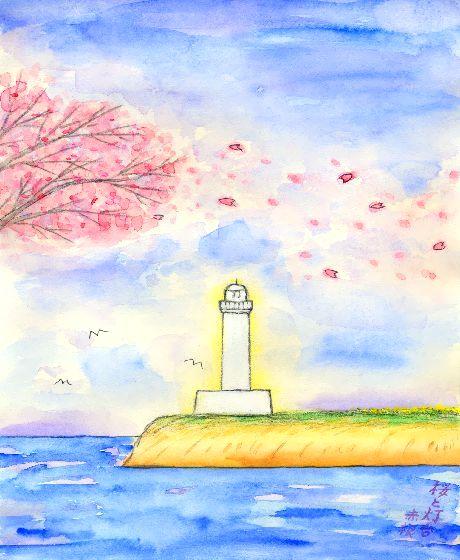 童画作家・秋野赤根のセンチメンタル・ロマン 「遠い日の情景」 桜と灯台
