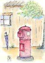 雨上がりの郵便ポスト