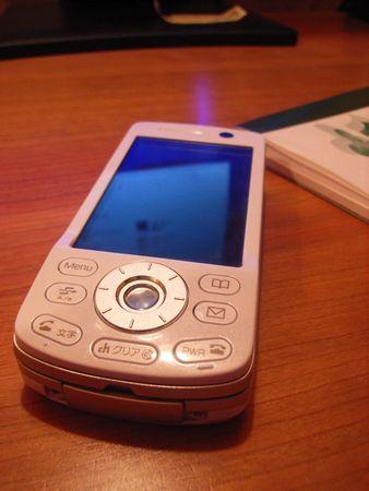 20070327212658.jpg