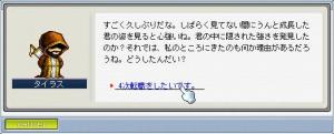 20070619021339.jpg