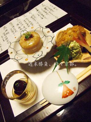 070714_dinner1.jpg