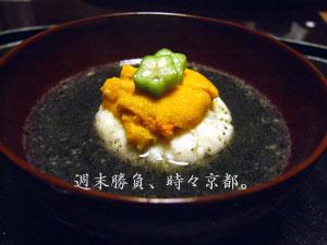 070714_dinner3.jpg