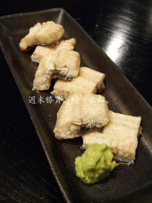 070714_nnakajin18.jpg