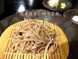 070714_nnakajin7.jpg