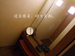 070714_tawa_ia5.jpg