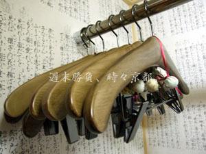 070714_tawa_ia7.jpg
