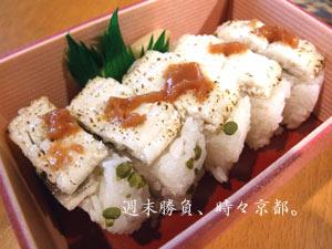 070715_saiki1.jpg